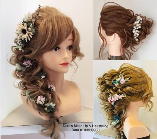 Braided Ponytail With Flowers